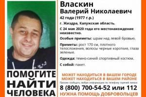 На Брянщине завершились поиски пропавшего 42-летнего мужчины