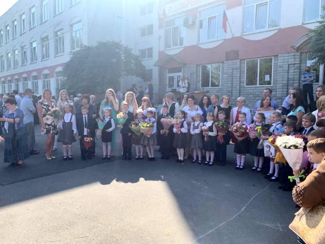 В Брянске из-за вируса закроют четыре класса в школе № 9