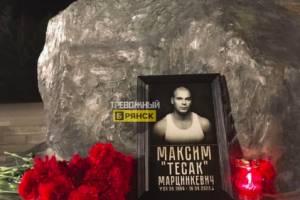 В Брянске появился стихийный мемориал националисту Тесаку