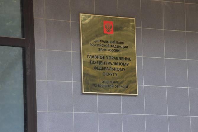 С начала года брянцы получили по страховкам 1,5 миллиарда рублей