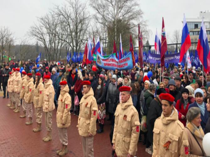 В Брянске стартовал митинг в честь Дня народного единства