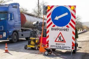 В Брянске частично ограничат движение на улице Бежицкой