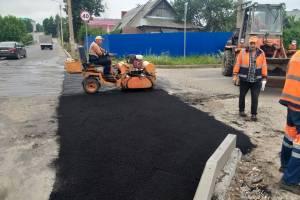 В Дятьково журналисты заставили чиновников переделать ремонт дороги