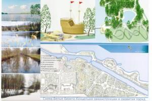 В парке в Белых Берегах появятся лодочная станция и бассейн
