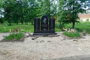 В Клинцах началось благоустройство Ленинского парка