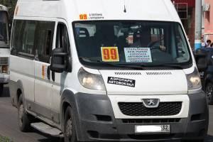 В Брянске маршрутки №59 и №99 ушли в самоволку