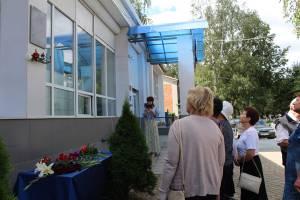 В Жуковке открыли мемориальную доску Федору Козлову