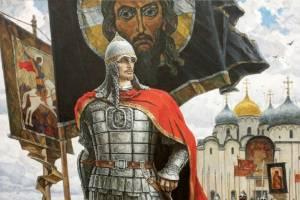 На Брянщине в День Победы стартуют торжества в честь князя Александра Невского