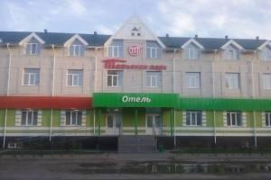 Трубчевская гостиница «Татьянин парк» оказалась бессильна перед террористами