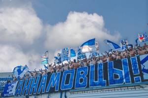 Брянских футбольных болельщиков попросили не пить и не хулиганить
