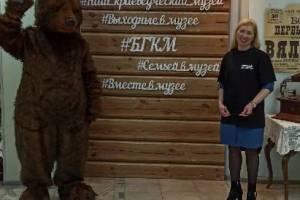 Брянцев позвали в краеведческий музей на экскурсии с медведем
