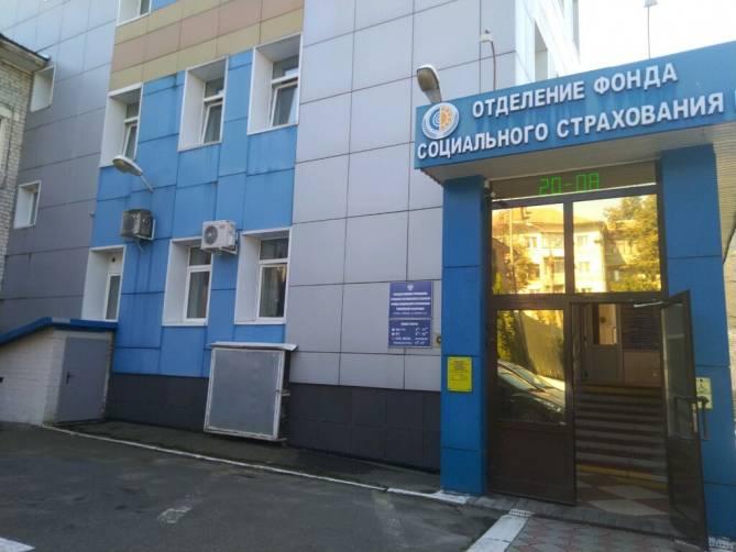 Брянский соцстрах закупит календари на 73 тысячи рублей