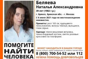 В Брянске ищут пропавшую 39-летнюю Наталью Беляеву