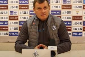 Интервью главного тренера брянского «Динамо» Александра Горбачева