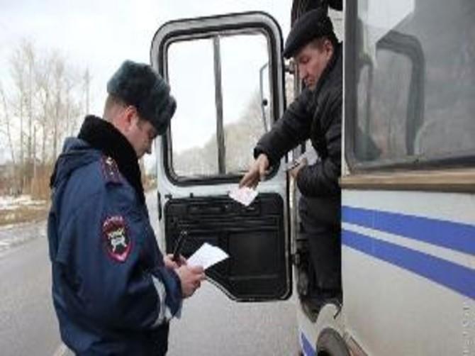 Под Брянском два дня пройдут проверки водителей автобусов