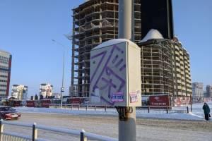 В Брянске предложили раскрасить светофорные ящики