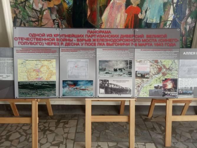 Брянцев позвали на выставку в память о взрыве Голубого моста