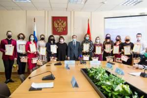 В мэрии чествовали лучших педагогов Брянска