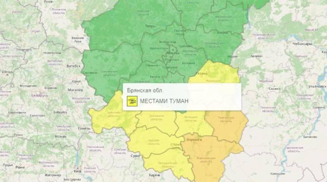 На Брянщине в очередной раз объявлен желтый уровень опасности из-за тумана
