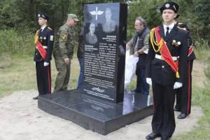 В Навлинском районе открыли памятник погибшим лётчикам