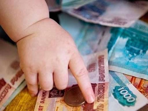 Малообеспеченные брянцы получат выплаты на детей от 3 до 7 лет