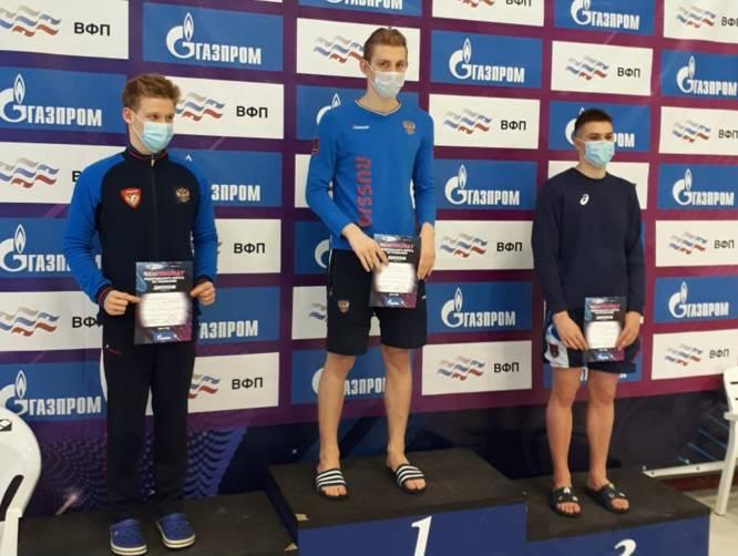 Брянский пловец Бородин взял золото и серебро на первенстве ЦФО