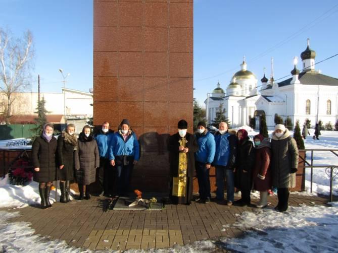 В Мглине почтили память защитников Отечества
