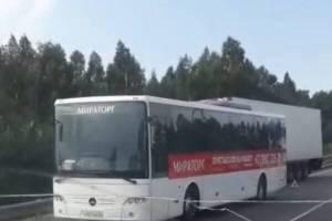 Под Брянском фура протаранила автобус «Мираторга»