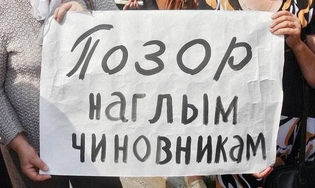 Госдума одобрила закон о штрафах для чиновников за оскорбление граждан