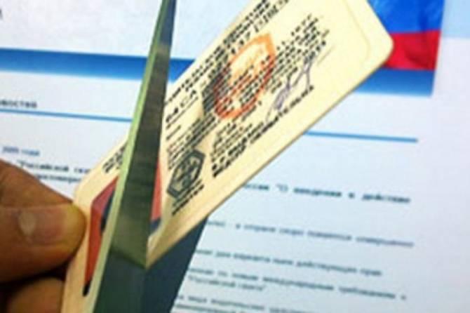 В Брянске потребовали лишить водительских прав двух алкоголиков