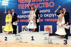 Брянские танцоры  стали лучшими на чемпионате ЦФО в Рязани