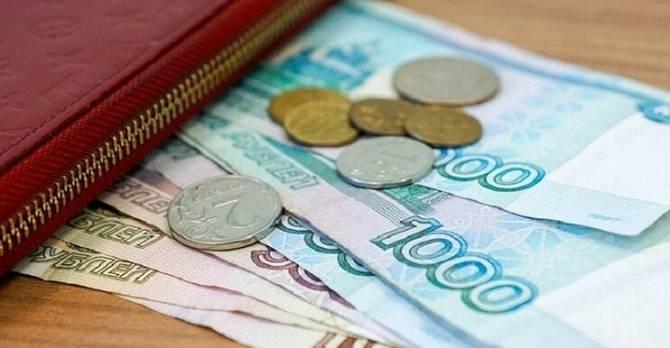 В брянской спортшколе «Партизан» платили зарплату меньше МРОТ