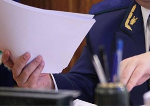 Брянских предпринимателей пригласили в прокуратуру