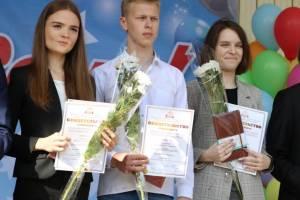 В Брянске увеличили число обладателей именных стипендий
