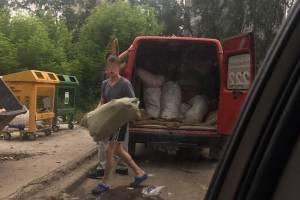 За гигантские свалки оштрафовали 34 жителей Брянщины