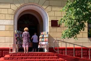 Брянцы выстроились в очередь у вновь открывшейся библиотеки