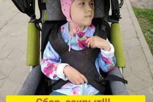 Перенесшей клиническую смерть брянской девочке сделают операцию в Санкт-Петербурге