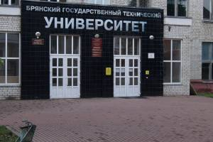 В Брянске студенты БГТУ начнут заниматься физкультурой удаленно