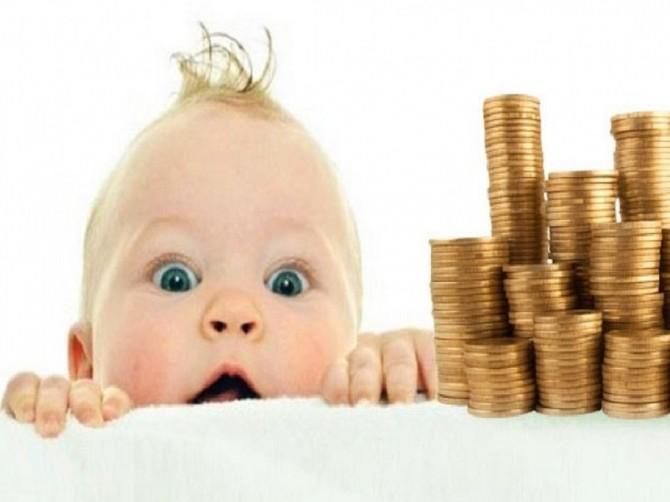 В Брянске хотят повысить размер пособий семьям с детьми