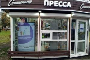 В Брянске появятся инновационные павильоны «Союзпечать»