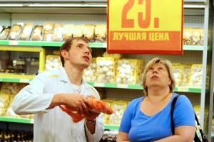На Брянщине подорожал минимальный набор продуктов