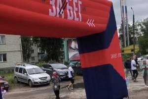 Брянские спортсмены приняли участие во всероссийском онлайн-полумарафоне
