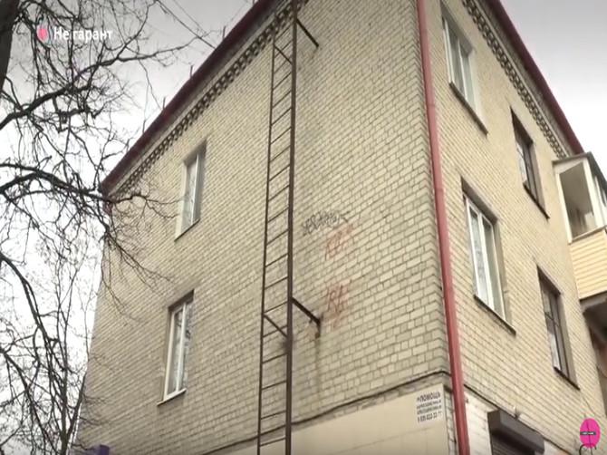 В Брянске в доме на проспекте Московском заменили некачественную кровлю