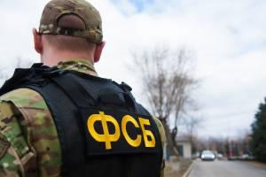 Брянская ФСБ накрыла канал незаконной миграции