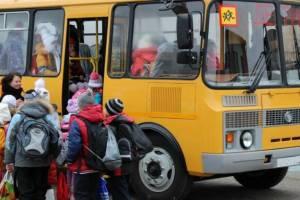 Брянская область получит три десятка новых школьных автобусов