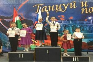 Брянские танцоры победили в Первенстве Калужской области