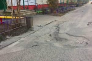 В Клинцах нашли непроходимую дорогу к дому