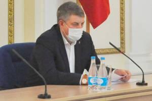 Брянский губернатор прислушался к читателям «Городского»