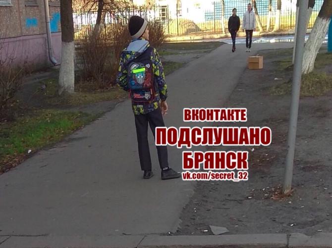 Брянцев шокировал курящий на остановке школьник