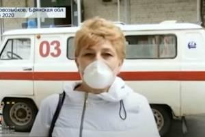 Брянский фельдшер спросила о коронавирусных выплатах министра здравоохранения